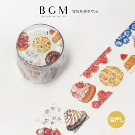 BGM マスキングテープ Life 箔押し スイーツブッフェ 30mm 3cm 30ミリ幅 BM-LGCB006 幅広 スイーツ ケーキ ビージーエム マステ bm-lgcb2