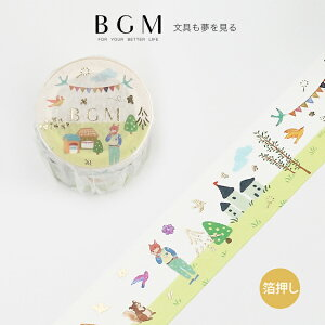 BGM マスキングテープ ライフ 箔押し 森のコンサート 30mm 3cm 3センチ幅 幅広 動物 春 グリーン BM-LGCB009 ビージーエム マステ bgm-bm-lgcb009