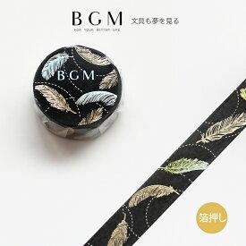 BGM マスキングテープ Special 華夜・羽 15mm 1.5cm 15ミリ幅 BM-SPKY001 カラー箔 鳥の羽 ブラック ビージーエム マステ bm-spky1