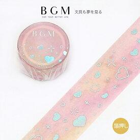 BGM マスキングテープ スペシャル - 箔押し マカロン色銀河 桃色ハート 20mm 2cm 2センチ幅 ピンク グラデ 水彩 BM-SPMG001 ビージーエム マステ bm-spmg