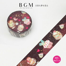 BGM マスキングテープ スペシャル ナイトドリーム 甘い夢 15mm 1.5cm 15ミリ幅 スイーツ お菓子 ケーキ 水彩 BM-SPND004 ビージーエム マステ bm-spnd