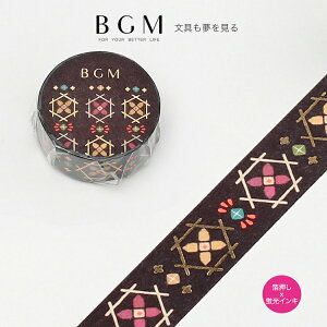 BGM マスキングテープ スペシャル ナイトドリーム 織物 15mm 1.5cm 15ミリ幅 エキゾチック 模様 チロリアンテープ BM-SPND005 ビージーエム マステ bm-spnd