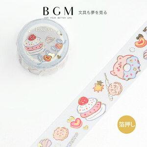 BGM マスキングテープ スペシャル パラダイス 20mm パラダイス・クッキー BM-SPPD003 ビージーエム マステ