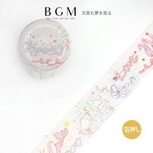 BGM マスキングテープ スペシャル パラダイス 20mm パラダイス・リボン BM-SPPD005 ビージーエム マステ