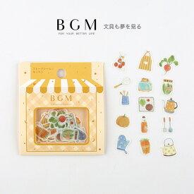 BGM フレークシール キッチン 15種類x各3枚 クッキング 料理 水彩 BS-FF024 ビージーエム バラシール bs-ff2