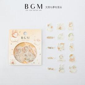 BGM フレークシール マスキングテープ素材 うさぎ 45枚入り 箔押し ウサギ オレンジ BS-FG043 ビージーエム flake1910
