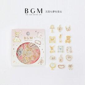BGM フレークシール マスキングテープ素材 乙女の部屋 45枚入り 箔押し プリンセス 小物 姫 BS-FG048 ビージーエム flake1910