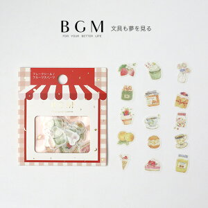 BGM フレークシール - 箔押し フルーツスイーツ 15種類x各3枚 お菓子 デザート 水彩 BS-FG050 ビージーエム バラシール bs-ff2_2