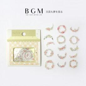 BGM フレークシール - 箔押し フラワーリース 15種類x各3枚 お花 ブーケ 水彩 BS-FG053 ビージーエム バラシール bs-ff2_2