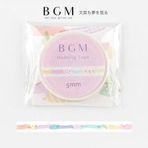 BGM ビージ−エム マスキングテープ マステ Life 細め 5mm 5ミリ 0.5cm幅 カラフル・テープ BM-LS050