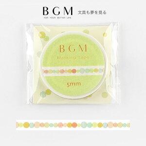 BGM ビージ−エム マスキングテープ マステ Life 細め 5mm 5ミリ 0.5cm幅 カラフル・丸 BM-LS051