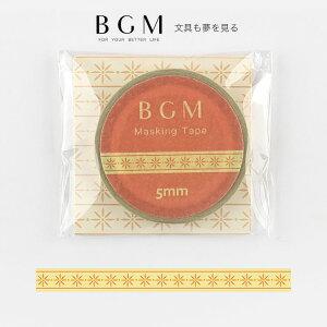 BGM ビージ−エム マスキングテープ マステ Life 細め 5mm 5ミリ 0.5cm幅 織リボン・イエロー BM-LS056