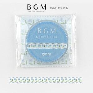 BGM ビージ−エム マスキングテープ マステ Life 細め 5mm 5ミリ 0.5cm幅 織リボン・ガーデンブルー BM-LS057
