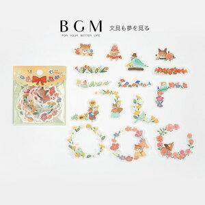 BGM ビージ−エム フレークシール 箔押し 15デザインx3枚(45枚) デコレーション アニマルガーデン BS-DG007