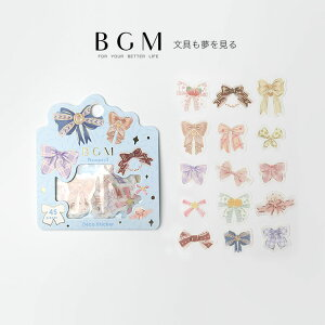 BGM フレークシール リボン・カラフル 15種類x各3枚 BS-FG099 ビージーエム バラシール