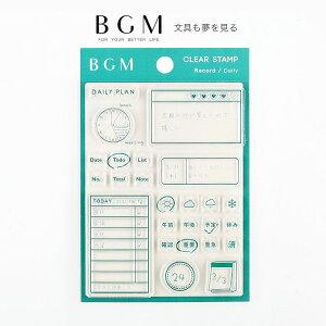 BGM ビージ−エム クリアスタンプ はんこ 記録 デイリー BT-CSK001