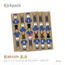 Cast kpk202