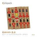 Cast-kpk203