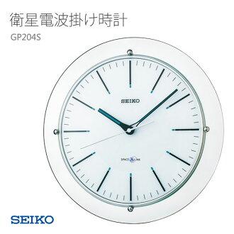 SEIKO Seiko clock satellite radio clock GP204S clock