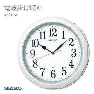 SEIKO SEIKO wall clock radio time signal KX812W clock