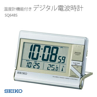 精工精工时钟收音机时钟温度计与 SQ648S 全自动日历功能时钟 03P01Mar15
