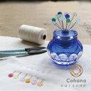 コハナ cohana おはじきの待針 3本セット ガラス 待ち針 まち針 まちばり かわいい ソーイング 大人 おしゃれ 個性的 …