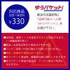 作為斑馬ZEBRA kurikkato CLiCKART敲門式水性彩筆12色安排標準色調大人daku的色調亮,并且作為燈的色調12CST 12CDK 12CLT
