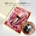 熊野筆 ホワイトデーギフト ラッピング無料 晃祐堂 koyudo 携帯できるリップブラシとハートのチークブラシ 2本セット …