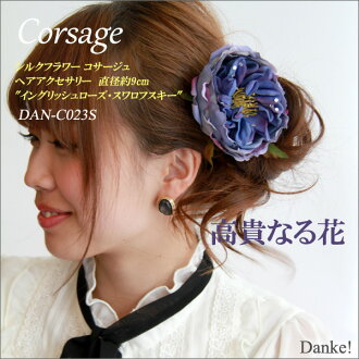 """It is good to graduation ceremony & entrance ceremony & four circle! Silk flower corsage hair accessories approximately 9cm in diameter """"English Rose Swarovski"""" fs3gm"""