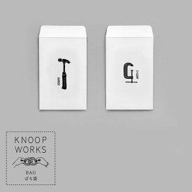 KNOOPWORKS クノープワークス TOOL 活版ポチ袋 ハンマー Cクランプ ぽち袋 ミニ 封筒 おしゃれ