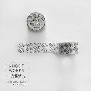KNOOPWORKS クノープワークス マスキングテープ マステ おしゃれ 25mm 2.5cm 104_OPEN HERE ラッピング 郵便 封筒 梱包