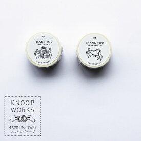 KNOOPWORKS クノープワークス マスキングテープ マステ 25mm 2.5cm 109紋章 110FOX&RABBIT 5デザイン うさぎ キツネ ラッピング プレゼント