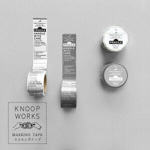 KNOOPWORKS クノープワークス マスキングテープ マステ おしゃれ 25mm 2.5cm FRAGILE 白 グレー ラッピング 郵便 封筒 梱包