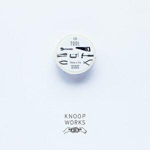 KNOOPWORKS クノープワークス マスキングテープ マステ おしゃれ 15mm 1.5cm 122_TOOL MT-19 手帳 工具 DIY