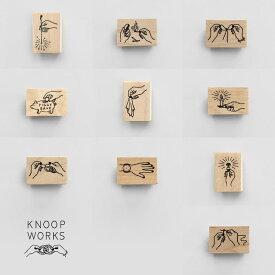 KNOOP WORKS クノープワークス スタンプ おしゃれ ラバースタンプ 針仕事 裁縫 ハンカチ ダイヤモンド テープ キャンドル 腕時計 スケジュール管理 予定表 手帳 はんこ 木製