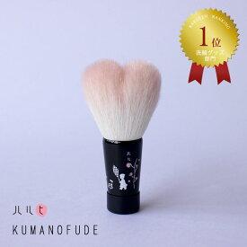 熊野筆 ハルヒ ハートの洗顔ブラシ ピンク毛先染 オリジナル 記念品 誕生日祝 KY-HARUHI-WASH