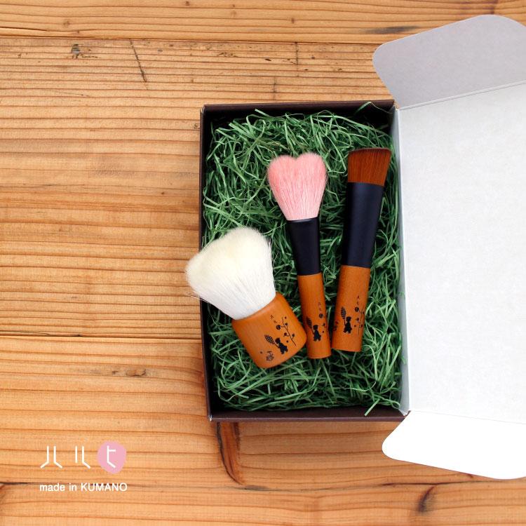 熊野筆 ハルヒ メイクブラシ3本セット ハートの洗顔ブラシ チークブラシ ファンデーションブラシ オリジナル 記念品 誕生日祝 KY-HARUHI-SET1 ギフト