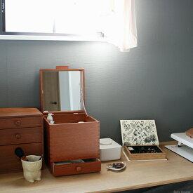倉敷意匠 化粧ボックス メイクボックス 引出し付き 置き型 化粧品 収納 箱 木製 倉敷意匠計画室 KS-NH005-17092-02 かわいい レトロ