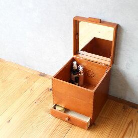 倉敷意匠 ツガ材 化粧ボックス メイクボックス 引出し付き 置き型 化粧品 収納 箱 木製 引き出し 倉敷意匠計画室 KS-NH045-17092-03 かわいい レトロ