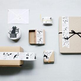 倉敷意匠 トラネコボンボン クラフト粘着テープ Cat 猫 ネコ クラフトテープ イラスト 紙テープ モノトーン 倉敷意匠計画室 KS-ST003-99204-01