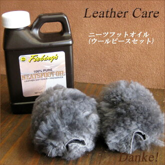 To clean your leather products! Care products for leather moisturizer moisturizers petroleum 236 ml