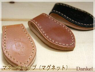 Purse handmade money clip leather wallet DAN-BI10 fs3gm