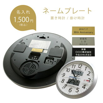 fs3gm which carves a seal by a message of the hope to a name case (clock) aluminum board for clocks (wall clock, table clock)