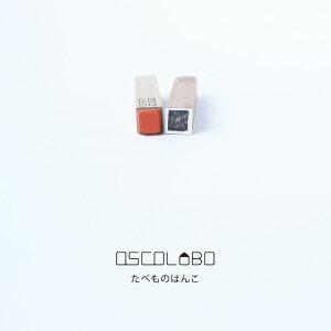 オスコラボ OSCOLABO たべものはんこ のり チーズ TB003 手帳 カード かわいい