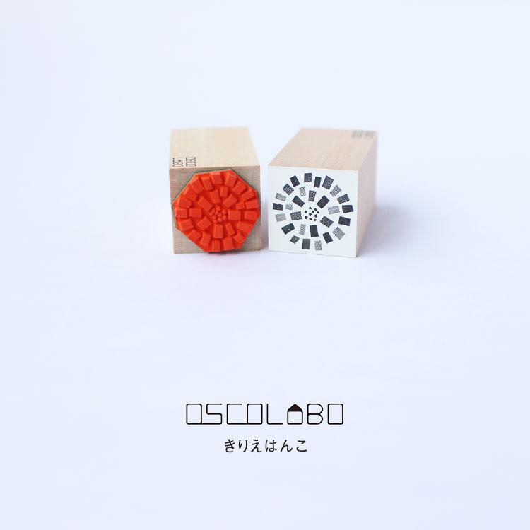 オスコラボ OSCOLABO スタンプ 手帳 かわいい きりえはんこ はな KR001