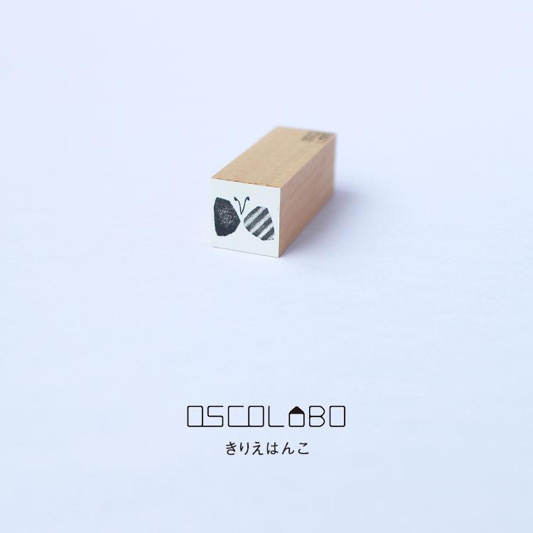 オスコラボ OSCOLABO スタンプ 手帳 かわいい きりえはんこ ちょうちょ KR004