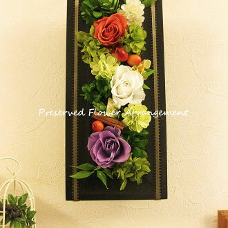 Smith-musician frame wall PYPR wood frame large 2 WAY DAN-P099
