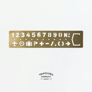 ブラス ブックマーク ナンバー TRAVELER'S COMPANY トラベラーズカンパニー 真鍮 42168006