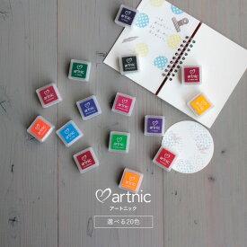 アートニックS artnic ツキネコ スタンプ台 カラー スタンプパッド インクパッド 水性 KNK-INK1