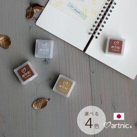 アートニックS artnic ツキネコ スタンプ台 カラー スタンプパッド インクパッド メタリック 油性 KNK-INK4